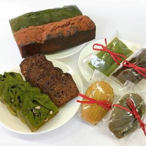 【ふるさと納税】梅屋常五郎 パウンドケーキと焼き菓子の詰め合わせ