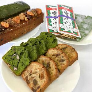 【ふるさと納税】梅屋常五郎 パウンドケーキと豆あめの詰め合わせ