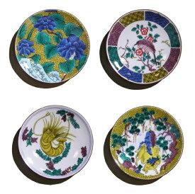 【ふるさと納税】010079. 名品小皿コレクション4点 D