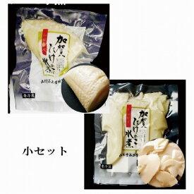 【ふるさと納税】006018. 加賀たけのこ水煮 小セット