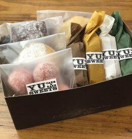 【ふるさと納税】009015. 糖質制限チョコバー4本&焼き菓子4個詰合せ