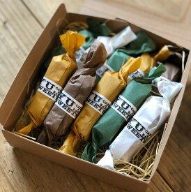 【ふるさと納税】009014. 糖質制限チョコバー10本セット(ミルク・ホワイト・ビター・抹茶)