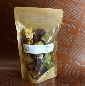 【ふるさと納税】006013. 糖質制限チョコバー ミックス詰合せ(ミルク・ホワイト・ビター・抹茶)