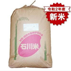 【ふるさと納税】028004. 早生品種の代表格ゆめみづほ 玄米30kg