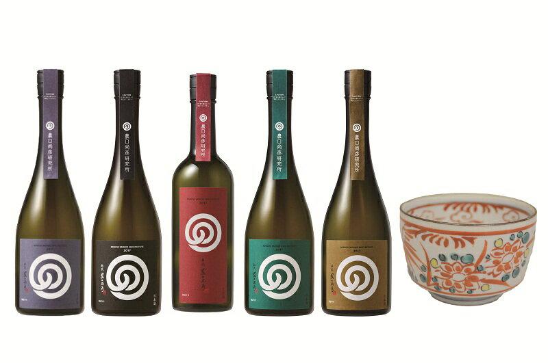 【ふるさと納税】M38.農口尚彦研究所日本酒+九谷焼ぐい呑みセット