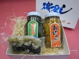 【ふるさと納税】あわびうに・青のりの佃煮・アカニシ貝の酒蒸しセット
