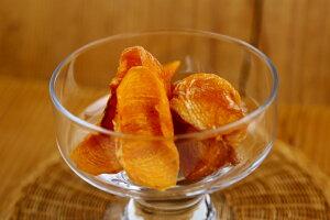 【ふるさと納税】ひなみ柿の完全無添加ドライフルーツセット