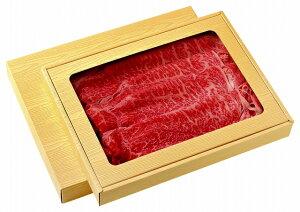 【ふるさと納税】【希少】能登牛 モモ肉(しゃぶしゃぶ・すき焼き用)500g