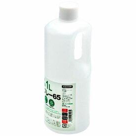 【ふるさと納税】食添除菌スプレー65 (詰替液)(1L×2本入)