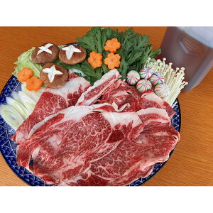 【ふるさと納税】国産牛すき焼きセット(自家製だし付)