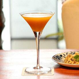【ふるさと納税】加賀の甘い 味平かぼちゃ酒(リキュール)
