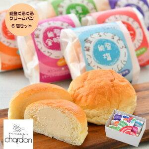 【ふるさと納税】[K056] 能登ぐるぐるとろーりクリームパン 6個セット