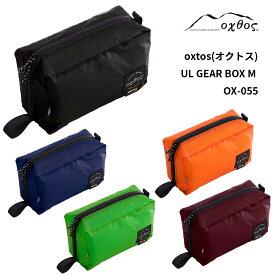 【ふるさと納税】[R142] oxtos UL GEAR BOX M