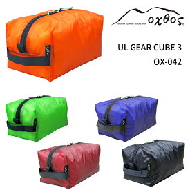 【ふるさと納税】[R145] oxtos UL GEAR CUBE3