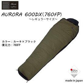 【ふるさと納税】[r171] NANGA×oxtos AURORA(オーロラ) 600DX(760FP)【レギュラー】