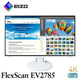 【ふるさと納税】EIZO 27型4K液晶モニター FlexScan EV2785 ホワイト【1233643】