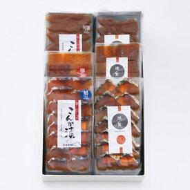 【ふるさと納税】こんか漬・燻製スライスセット(6種×各1パック)【1207816】