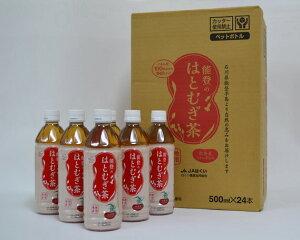 【ふるさと納税】No.020 能登のはとむぎ茶 500ml / お茶 ハトムギ 石川県
