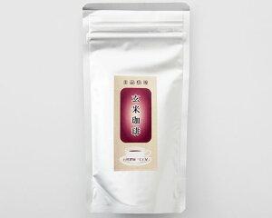 【ふるさと納税】No.057 自然栽培 玄米珈琲(100g×4)