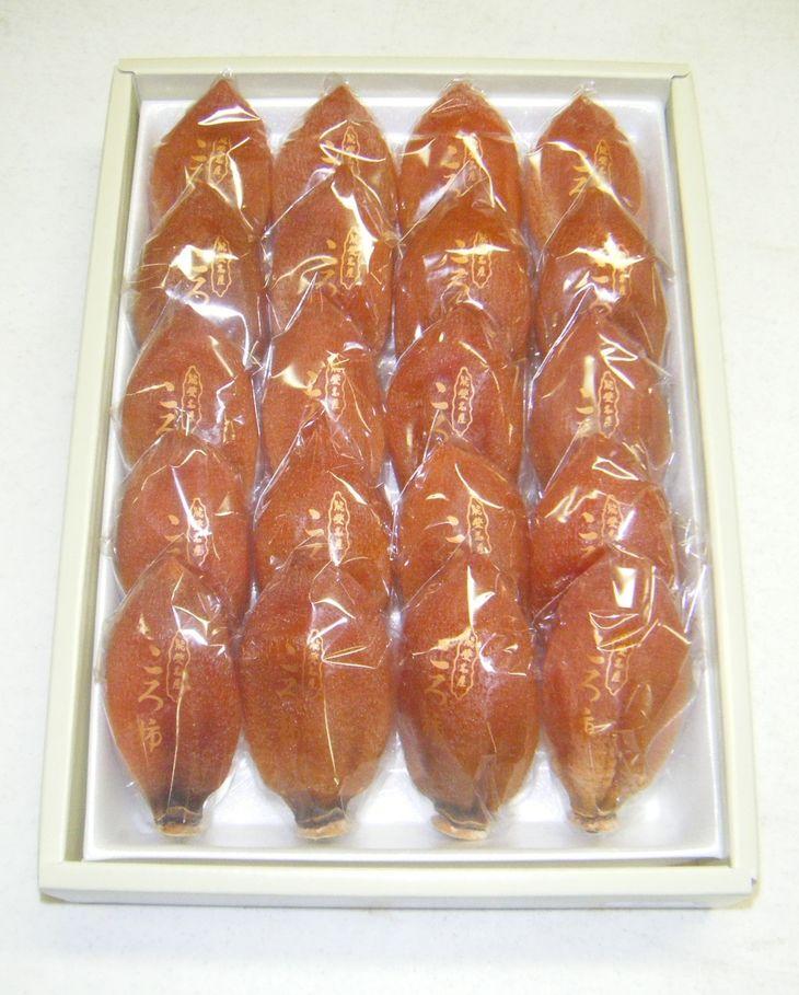 【ふるさと納税】中能登町の生産者が丹精込めて作った「ころ柿」Lサイズ20個入り
