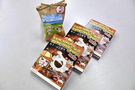 【ふるさと納税】狩女セット(KA!Rijo!猪肉入レトルトカレー&米)