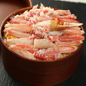 【ふるさと納税】【登録商標】福八かにまぶし 贅沢2食セット【蟹・カニ・魚貝類】