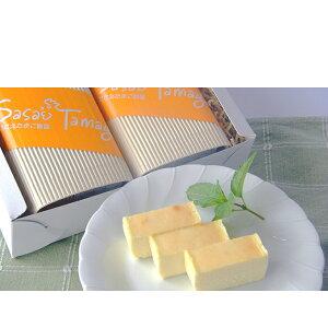 【ふるさと納税】敦賀のたまごやさんの濃厚ニューヨークチーズケーキ(小)2個セット 【お菓子・チーズケーキ】