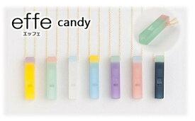 【ふるさと納税】防災・防犯用 笛『effe(エッフェ)〜candy〜』[A-07004]