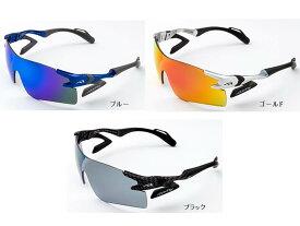 【ふるさと納税】『エアフライ』1眼偏光レンズ ワイドビュータイプ[A02306]