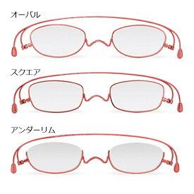【ふるさと納税】薄さ2mmの老眼鏡『Paperglass(ペーパーグラス)』レッド[A01406]