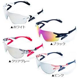【ふるさと納税】鼻パッドのないサングラス「エアフライ」[A01703]