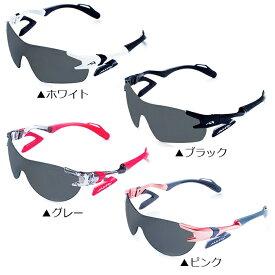 【ふるさと納税】鼻パッドのないサングラス「エアフライ」偏光レンズ[A02303]
