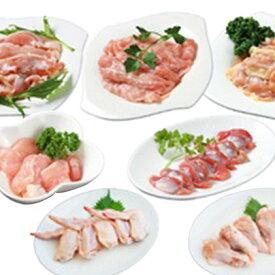 【ふるさと納税】国産若鶏まるごとお試しセット【約1kg】 【お肉・鶏肉・手羽・お肉・モモ】