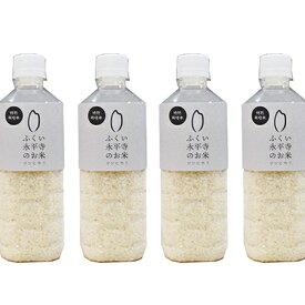 【ふるさと納税】令和2年度 永平寺町産 特別栽培米コシヒカリ 450g(約3合)×6本 【お米・コシヒカリ】