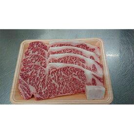 【ふるさと納税】若狭牛 和牛サーロインステーキ 800g(200g×4枚)【1093445】