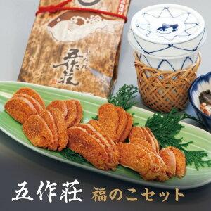 【ふるさと納税】五作荘福のこセット 【魚貝類・フグ・ふぐ】
