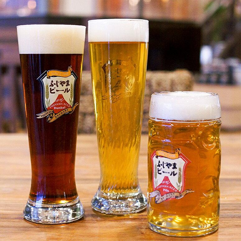 【ふるさと納税】富士山麓生まれの誇り 「ふじやまビール」 1L× 3種類セット