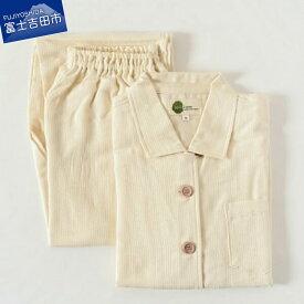 【ふるさと納税】【オーガニックコットン100%】オリジナルパジャマ 紳士M