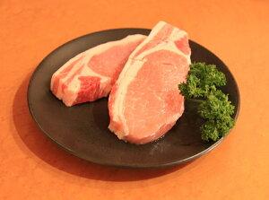 【ふるさと納税】 豚肉 ロース 熟成肉 富士桜ポーク 甲州 熟成甲州富士桜ポークロースとんかつ ソテー用 送料無料