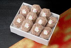 【ふるさと納税】 山梨県産 熟成肉ハンバーグ!10個セット! 送料無料 牛肉 豚肉 合い挽き 甲州ワインビーフ 甲州富士桜ポーク