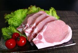 【ふるさと納税】 【大西ポーク】とんかつ・ポークステーキ用 ロース肉 1.2kg!送料無料