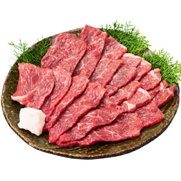 【ふるさと納税】山梨ブランド【甲州ワインビーフ】赤身焼肉用 700g