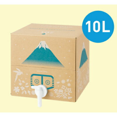 【ふるさと納税】【富士山のバナジウム天然水】Frecious BIB 20L(10L×2パック)