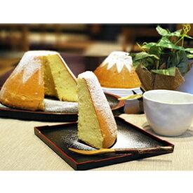 【ふるさと納税】 シフォンケーキ 洋菓子 紅茶 ふじフォン(小)プレーン&ふじフォン(小)紅茶 送料無料