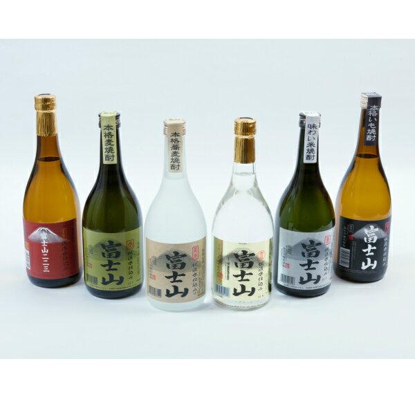 【ふるさと納税】富士山焼酎全種(720ml)6本セット