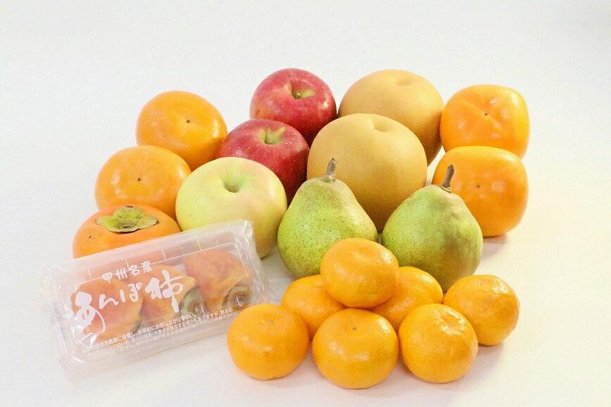 【ふるさと納税】まつの幸せフルーツBOX〜プレミアム富士山宝石箱〜