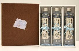 【ふるさと納税】甲斐の開運 富士山天空絵巻 吟醸3本セット
