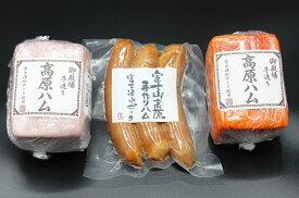 【ふるさと納税】幻の豚!富士湧水ポークハムセット 豚肉 肉 ポーク 送料無料 詰合せ 国産 ブランド バーベキュー