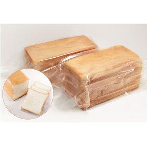 【ふるさと納税】グルテン不使用最高級食パン