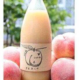 【ふるさと納税】桃の名産地やまなし 100% 桃ジュース 1000ml 2本セット【 もも フルーツ 山梨県 山梨市 】
